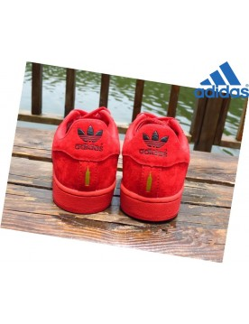 Unisexe Chaussures En Promotion Adidas Superstar 45 Anniversary City Edition Cuir London Rouge