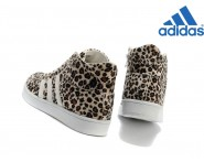 Homme Chaussures Vente Privée Adidas Originals High Zipper Leopard Blanche
